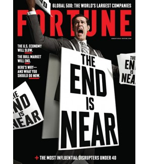 Fortune (Monthly)