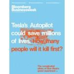 Bloomberg Businessweek (Weekly)