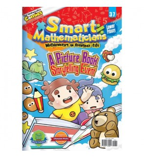 Smart Mathematicians – Lower Primary